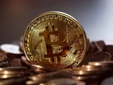 minage bitcoin.