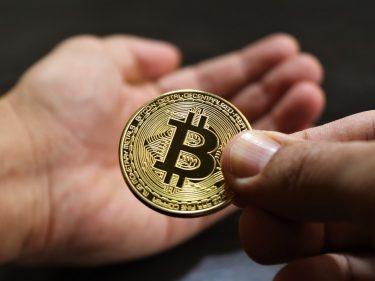 penurie bitcoin.