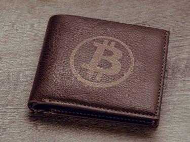portefeuille bitcoin.
