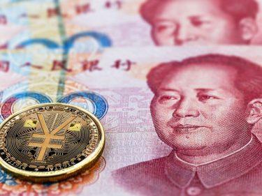 yuan numérique.