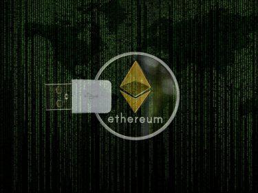 blockchain Ethereum.