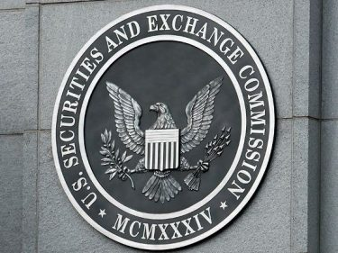 La SEC.