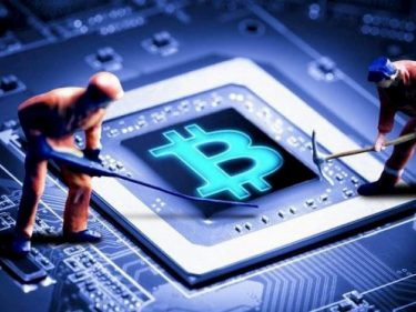 Minage de Bitcoin.