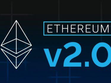 L'Ethereum 2.0.