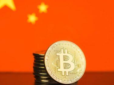 La Chine interdit les services cryptomonnaies.