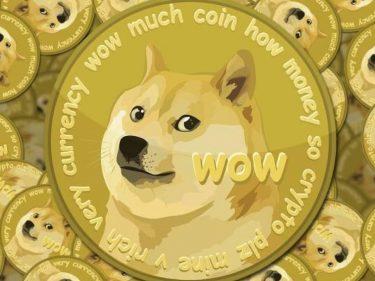 Le Dogecoin (DOGE) sur Gemini.