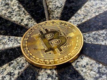Bitcoin (BTC).