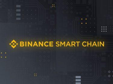 la Binance Smart Chain.
