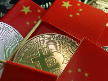La Chine renforce ses mesures contre les cryptos.