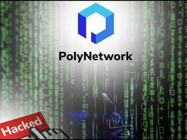 Poly Network.
