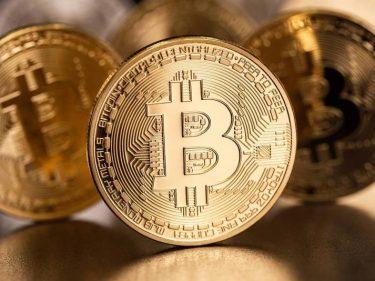 Le Bitcoin stagne entre 40 000 et 44 000 dollars.