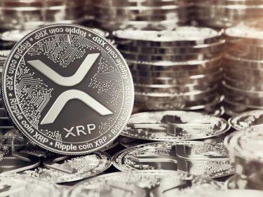 Le XRP reprend des couleurs.