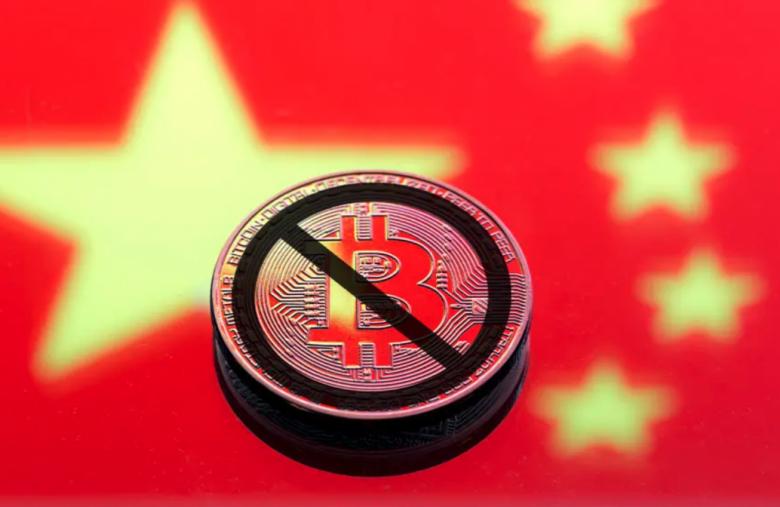 utilisateurs cryptos chinois.